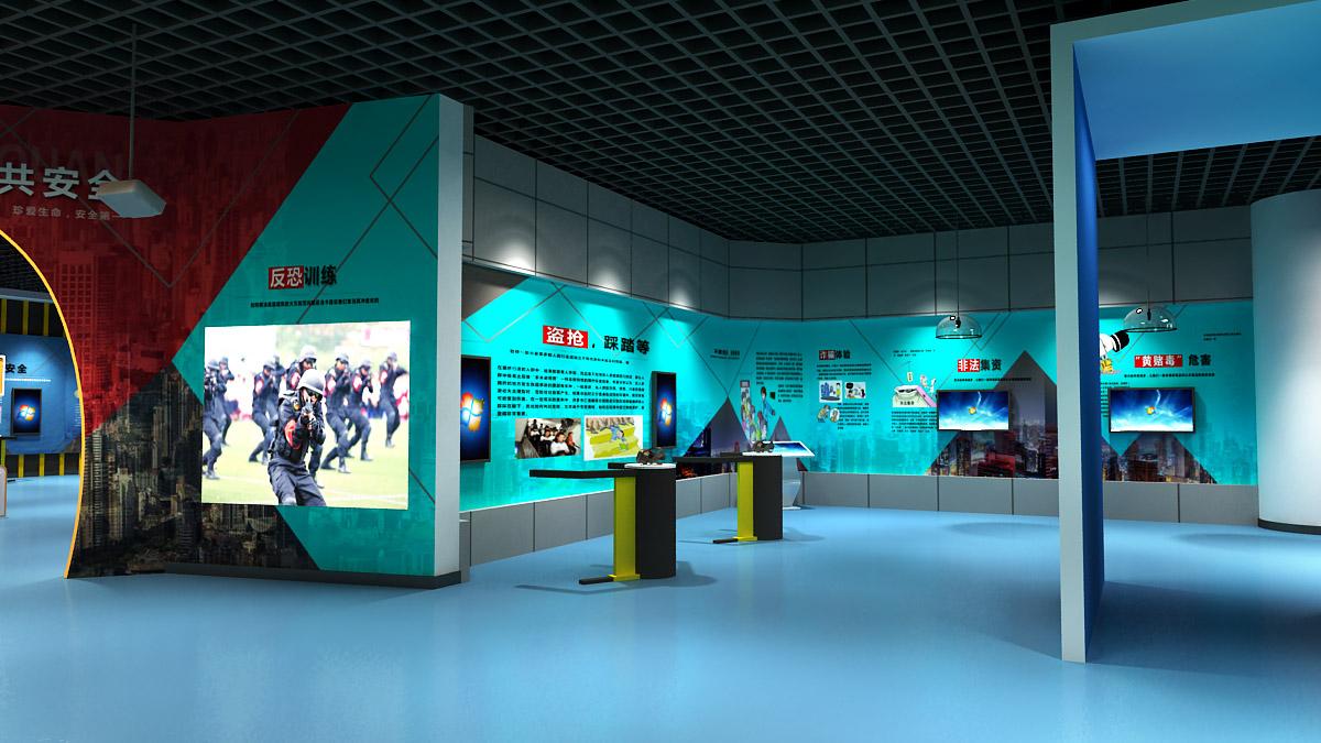 安全体验公共安全体验馆整体创意