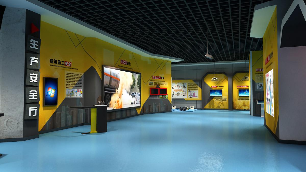 安全体验公共安全体验馆设计优势