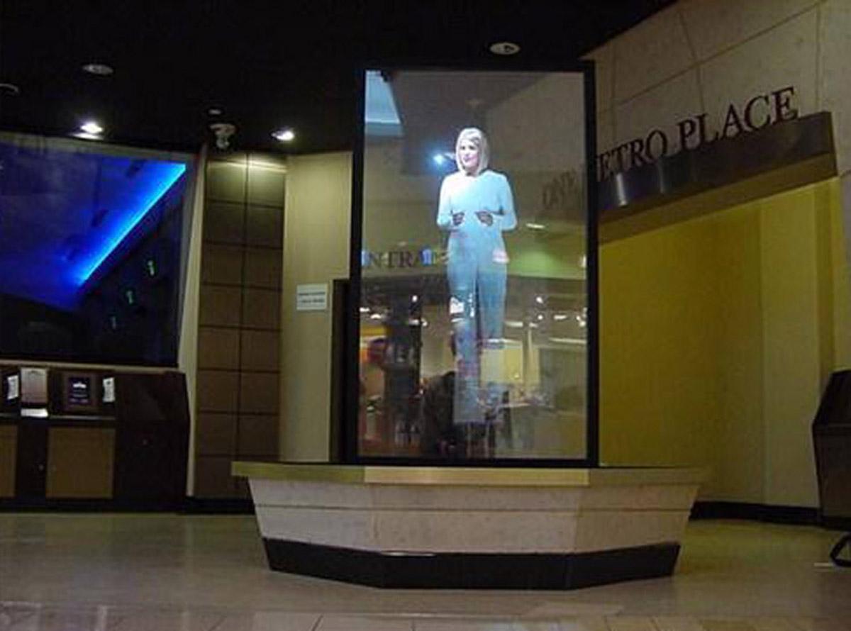 峨眉山安全体验虚拟迎宾系统