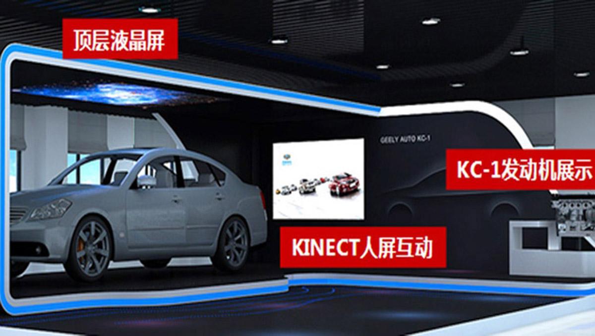 海南安全体验智能汽车体感互动