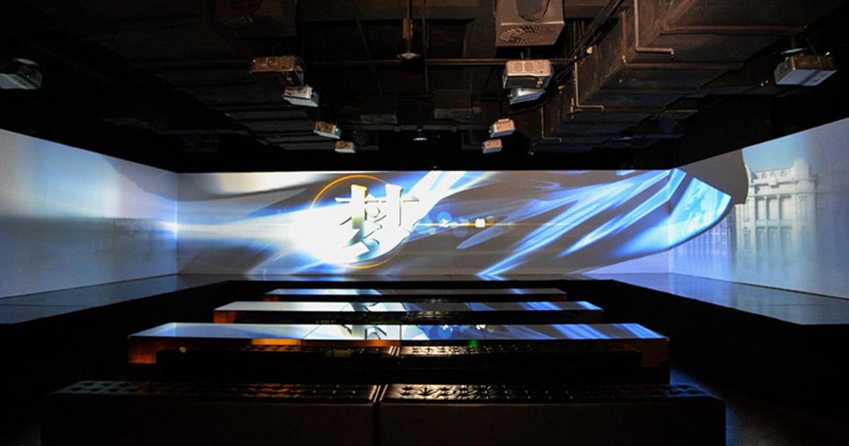 昌黎安全体验巨幕投影设备