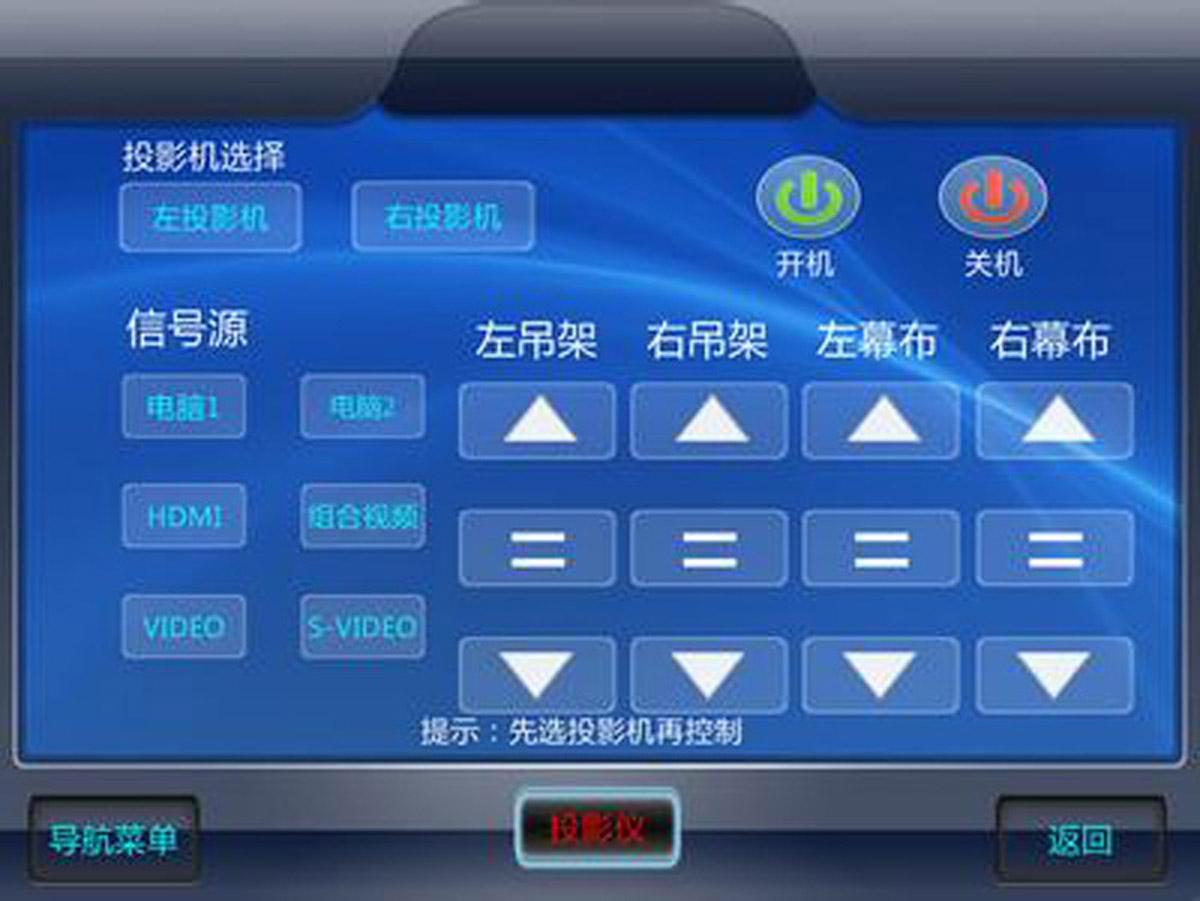 安全体验用ipad实现整个智能系统的控制.jpg