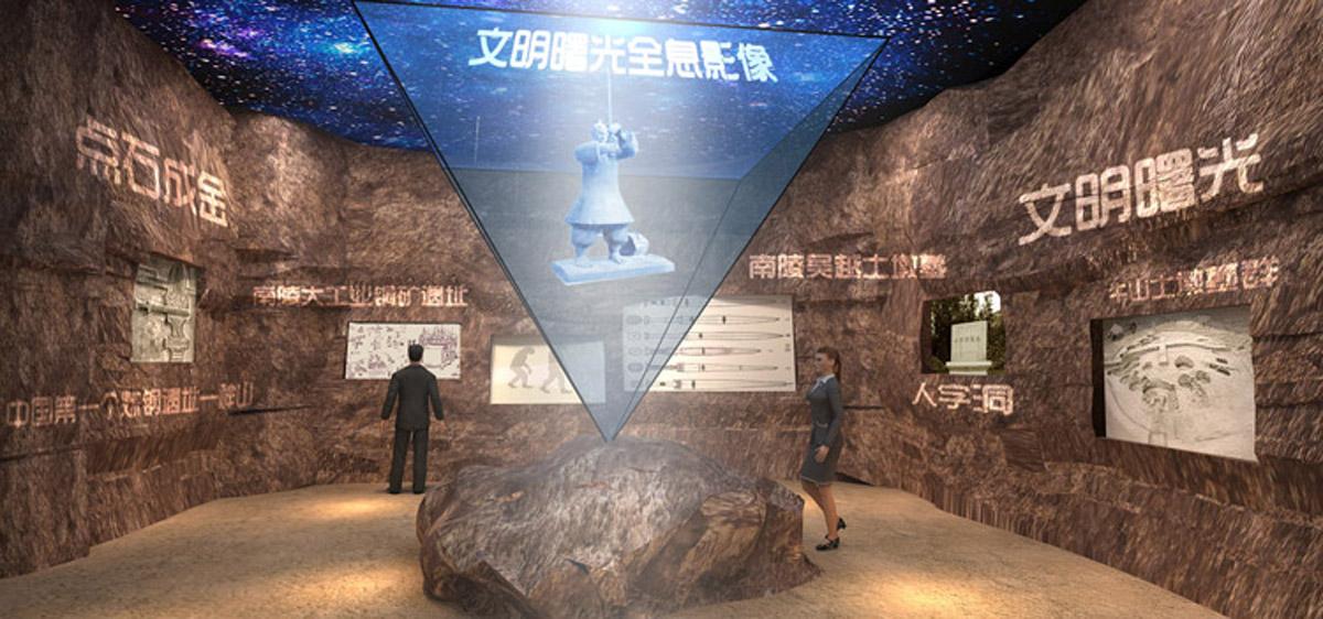 北京安全体验全息成像技术