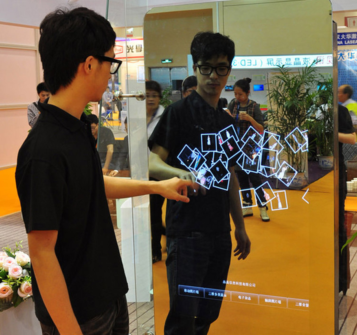 九龙安全体验互动魔镜