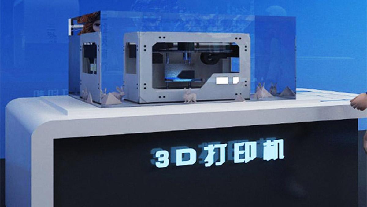 陵川安全体验3D打印机