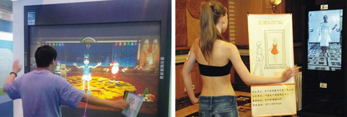 安全体验一种3d体感摄影机.jpg