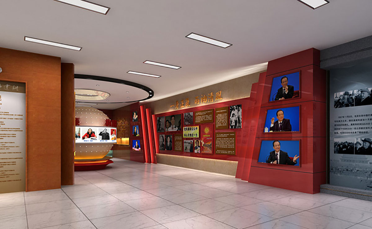 昌黎廉政反腐展厅