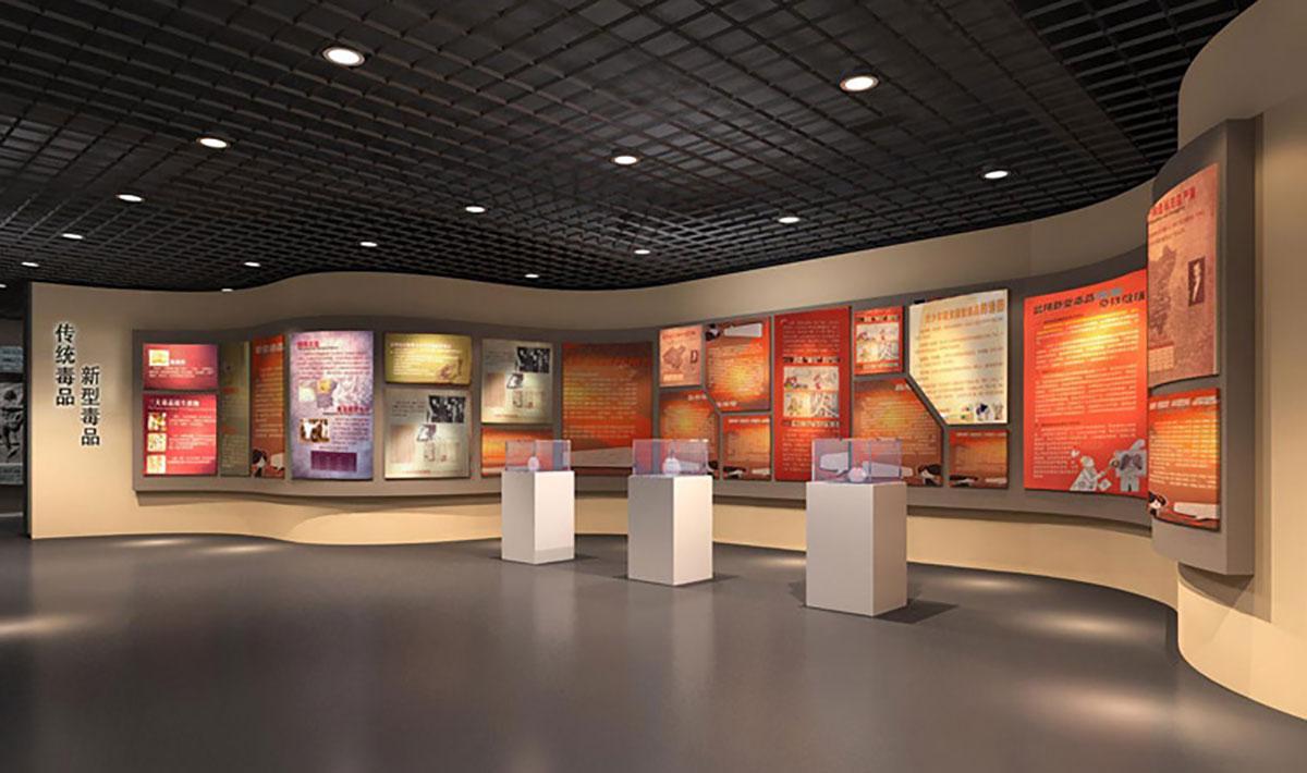 赵县禁毒展览展厅