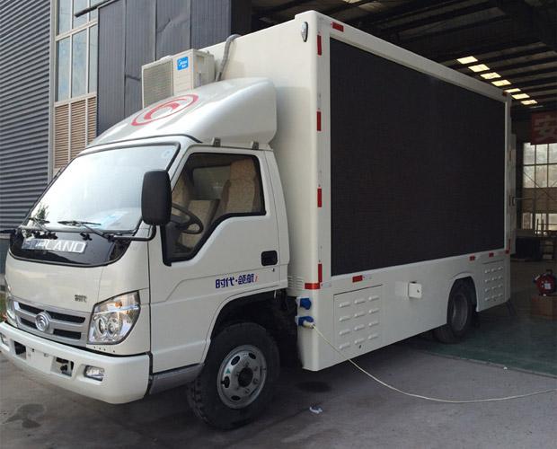 新津安全体验5D电影放映车