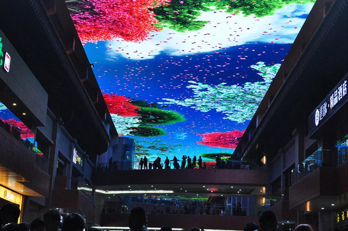吉阳安全体验巨型天幕广场