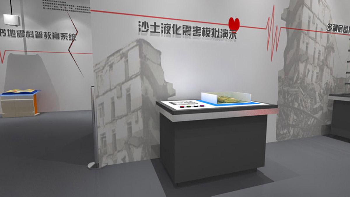阳城安全体验沙土液化震害模拟演示