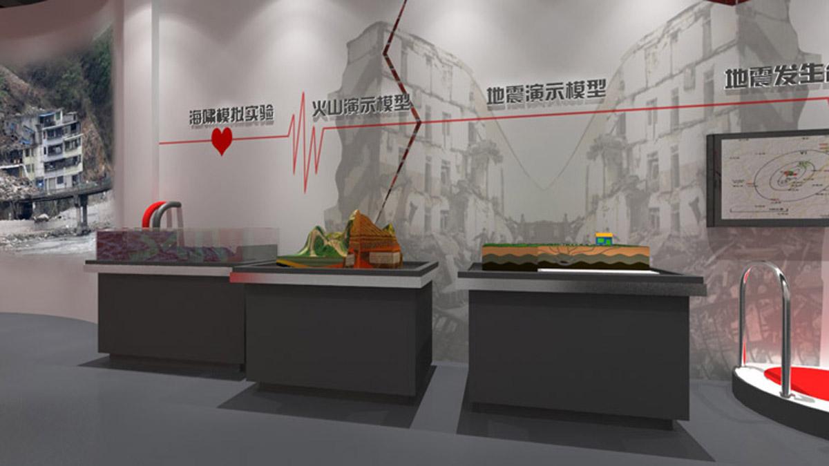 茂县安全体验地震演示模型
