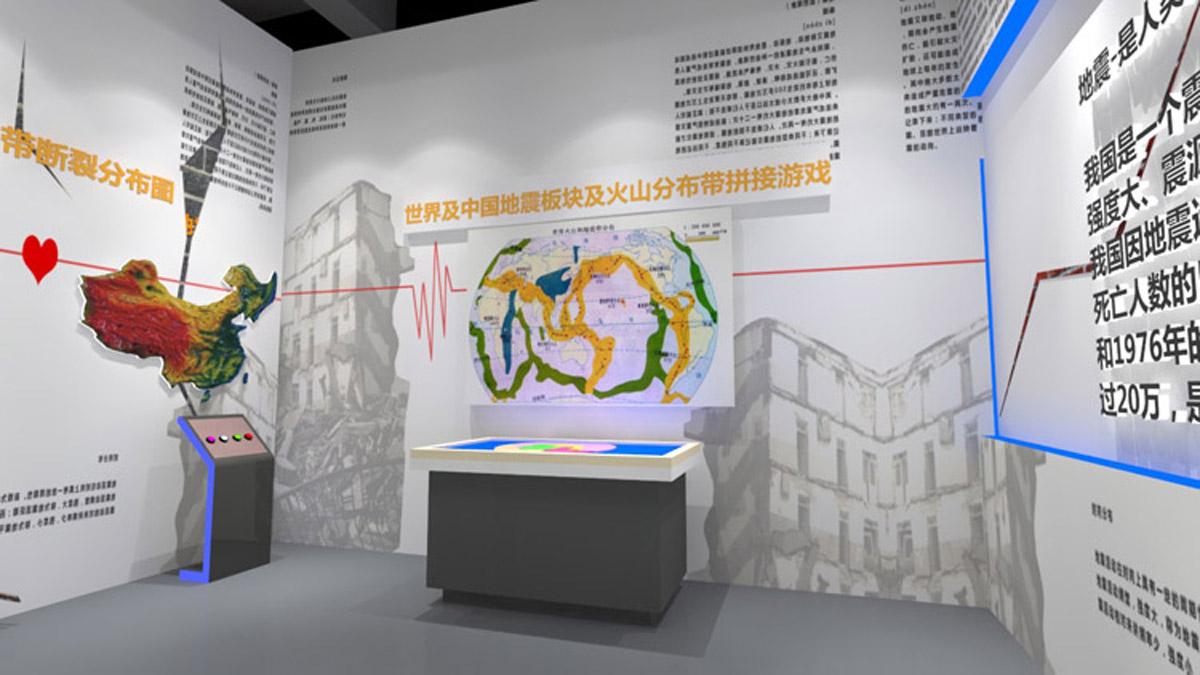 偏关安全体验世界及中国地震板块及火山分布带