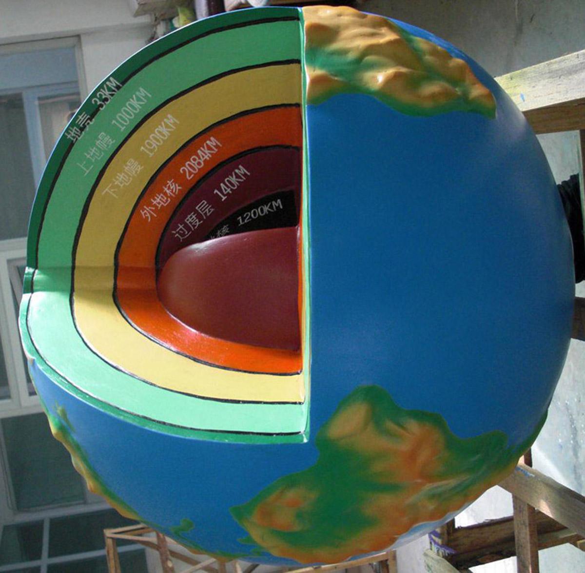 安全体验地球内部模型