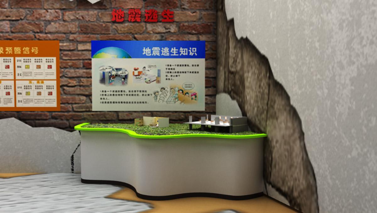 北京安全体验地震逃生通道