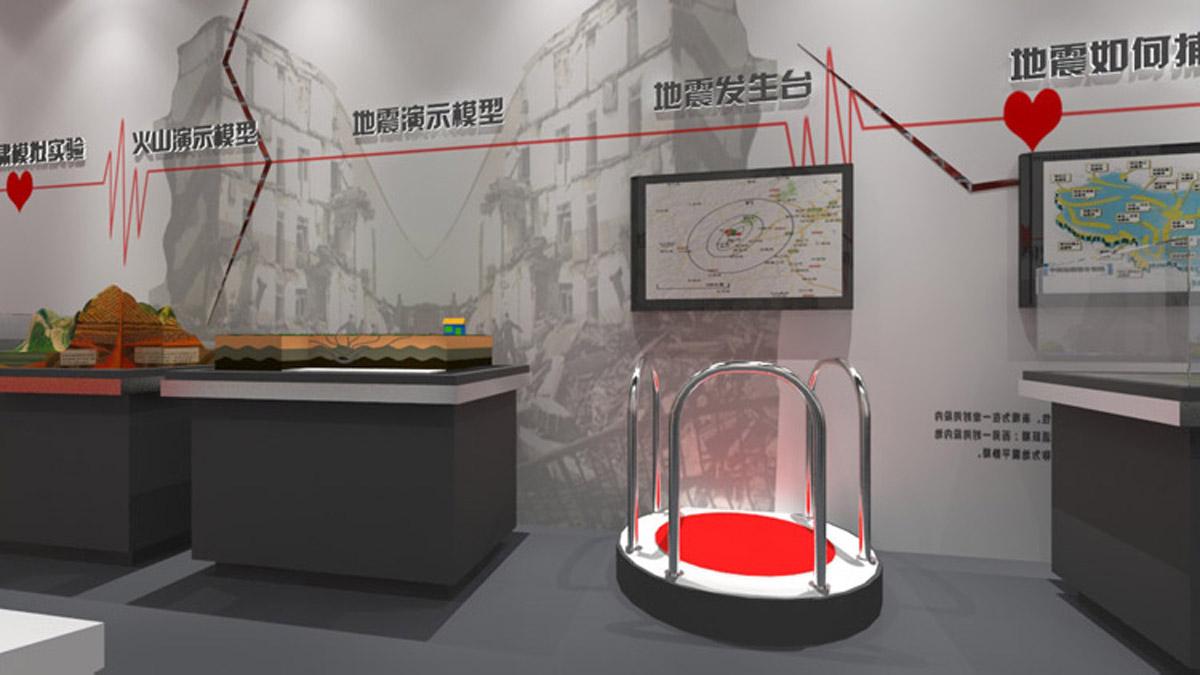 黑龙江安全体验地震发生台