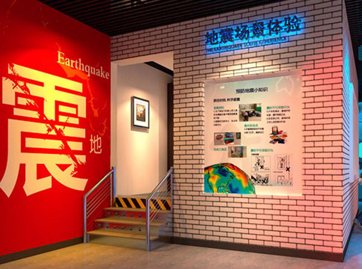 甘洛安全体验地震小屋平台
