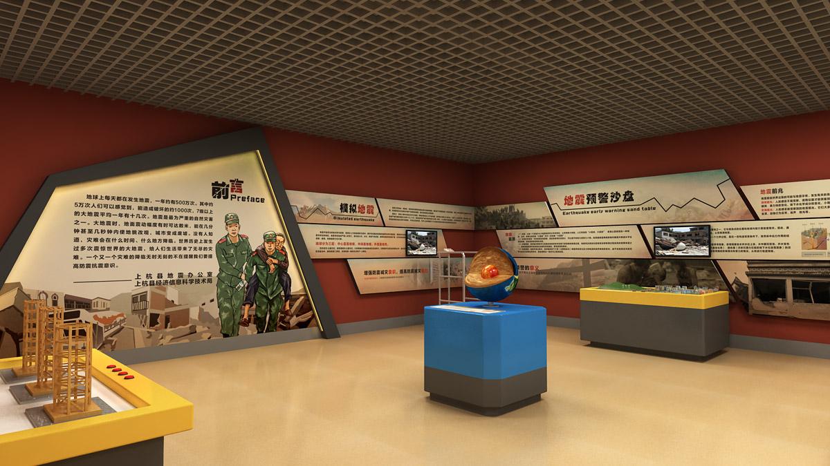 铜梁安全体验地震模拟台