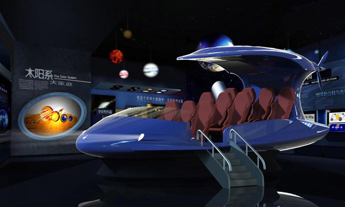 巫山安全体验虚拟飞船