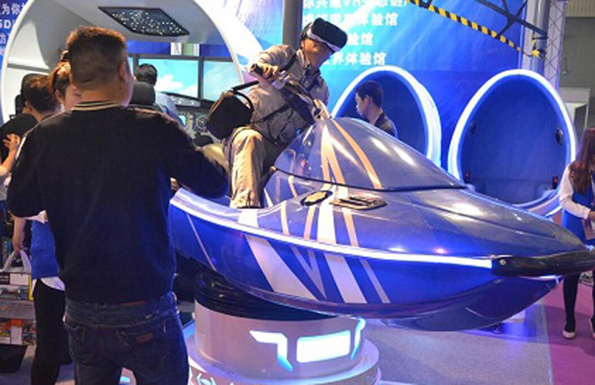 高平安全体验VR摩艇