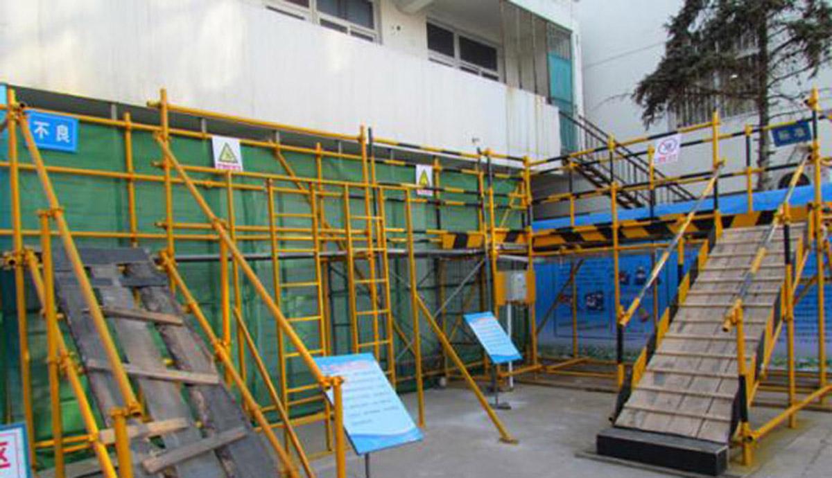 达川安全体验安全栏杆体验