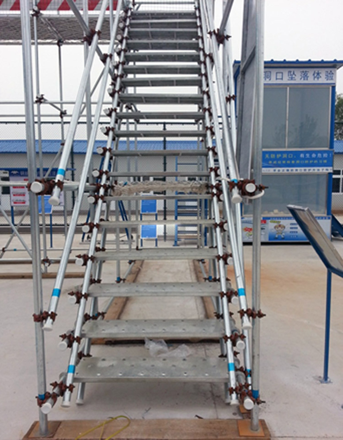 安全体验标准楼梯体验