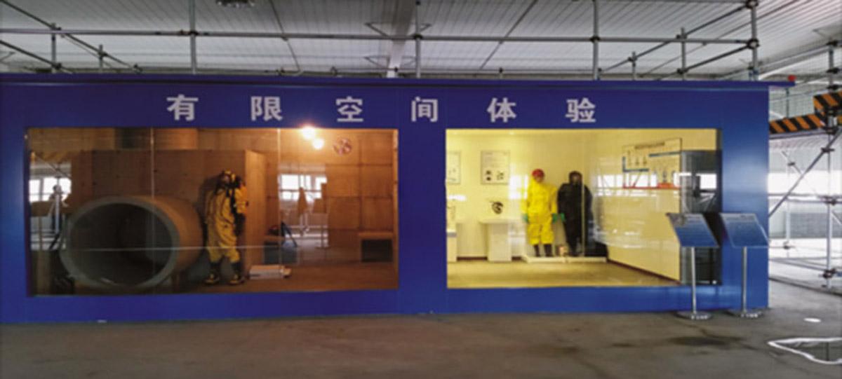 綦江安全体验封闭空间氧气及有害气体测定