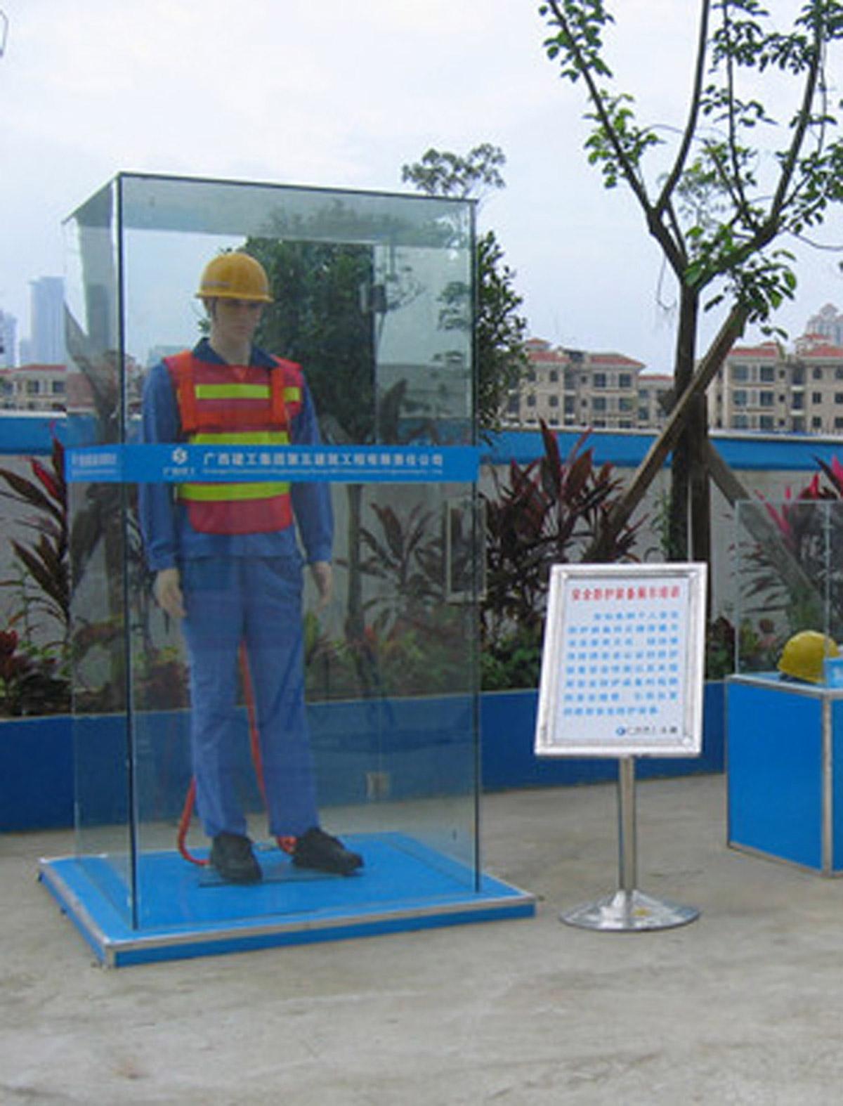 阳城安全体验安全服装教育