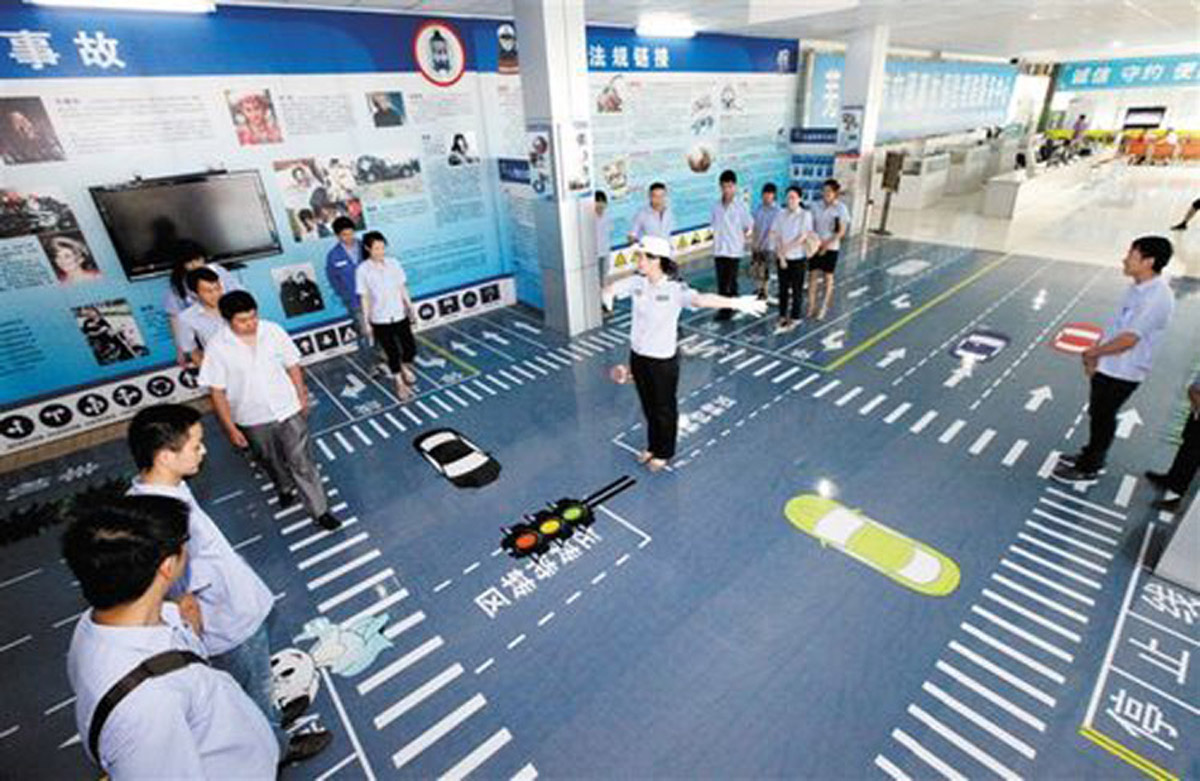 自流井安全体验道路交通模拟