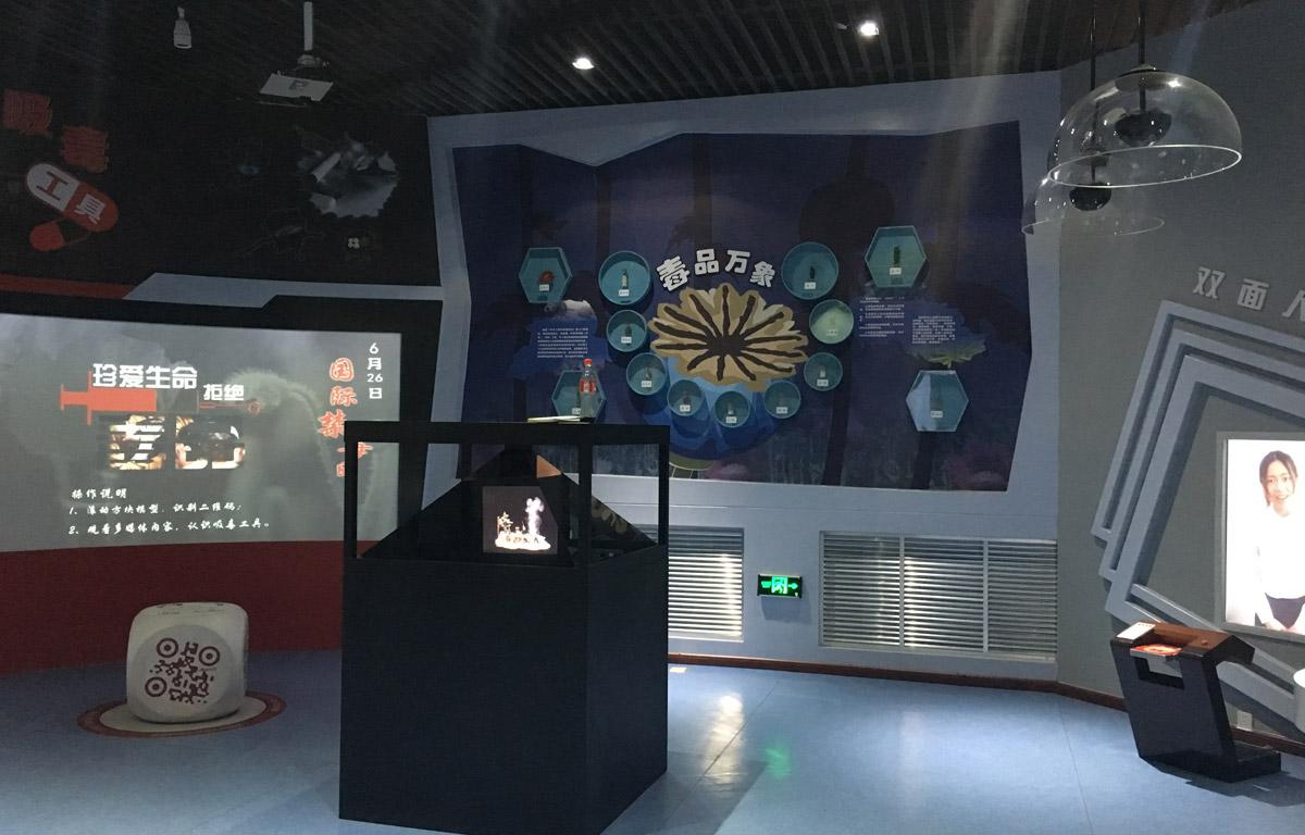 海兴安全体验禁毒教育基地