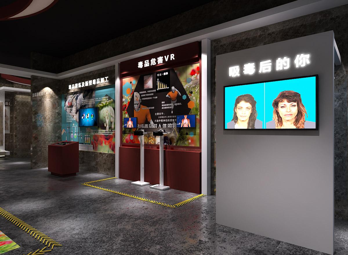 高平安全体验AR增强现实禁毒展示