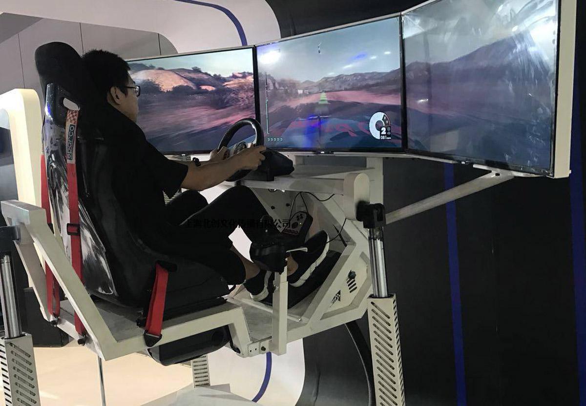 高平安全体验三屏毒驾模拟体验