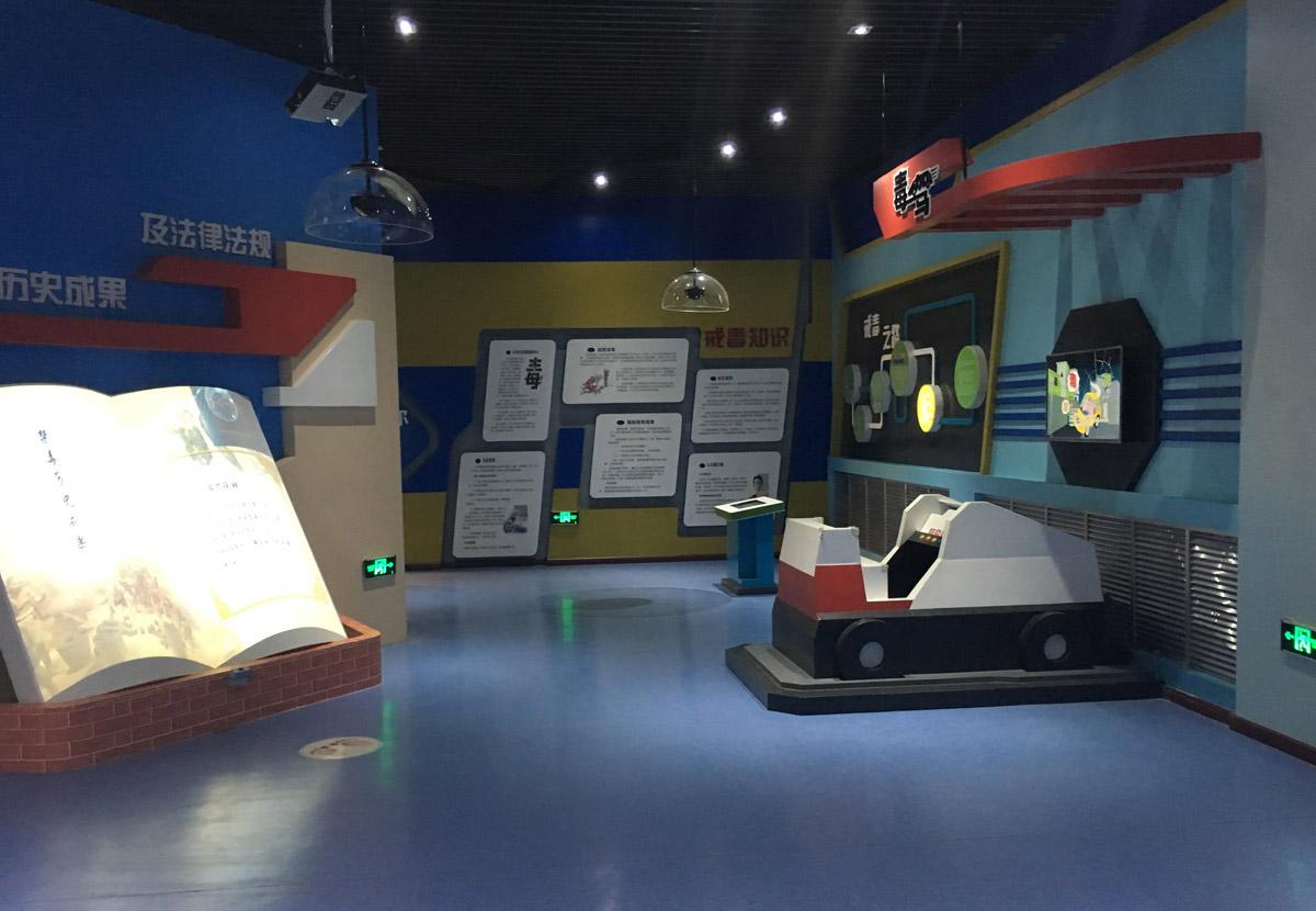 北京安全体验VR禁毒模拟体验套装