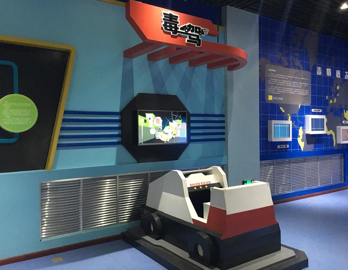 昌黎安全体验VR毒驾体验