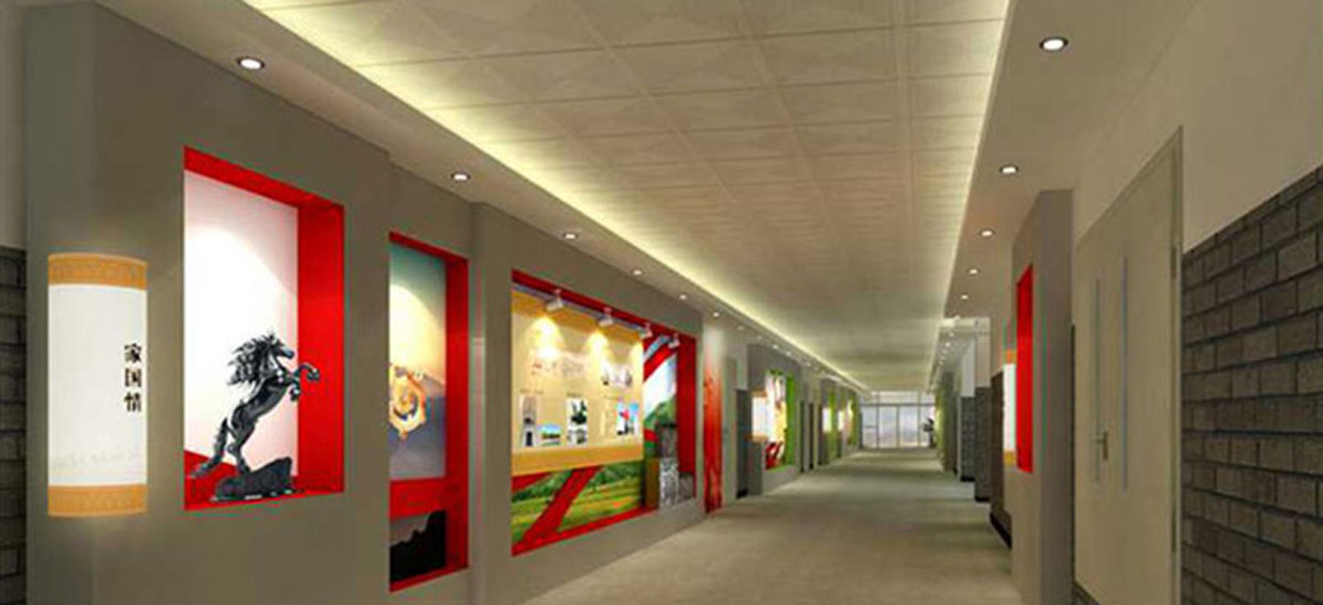 高县安全体验教育展厅设计
