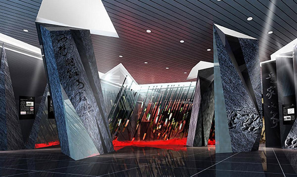 新乐安全体验博物馆设计