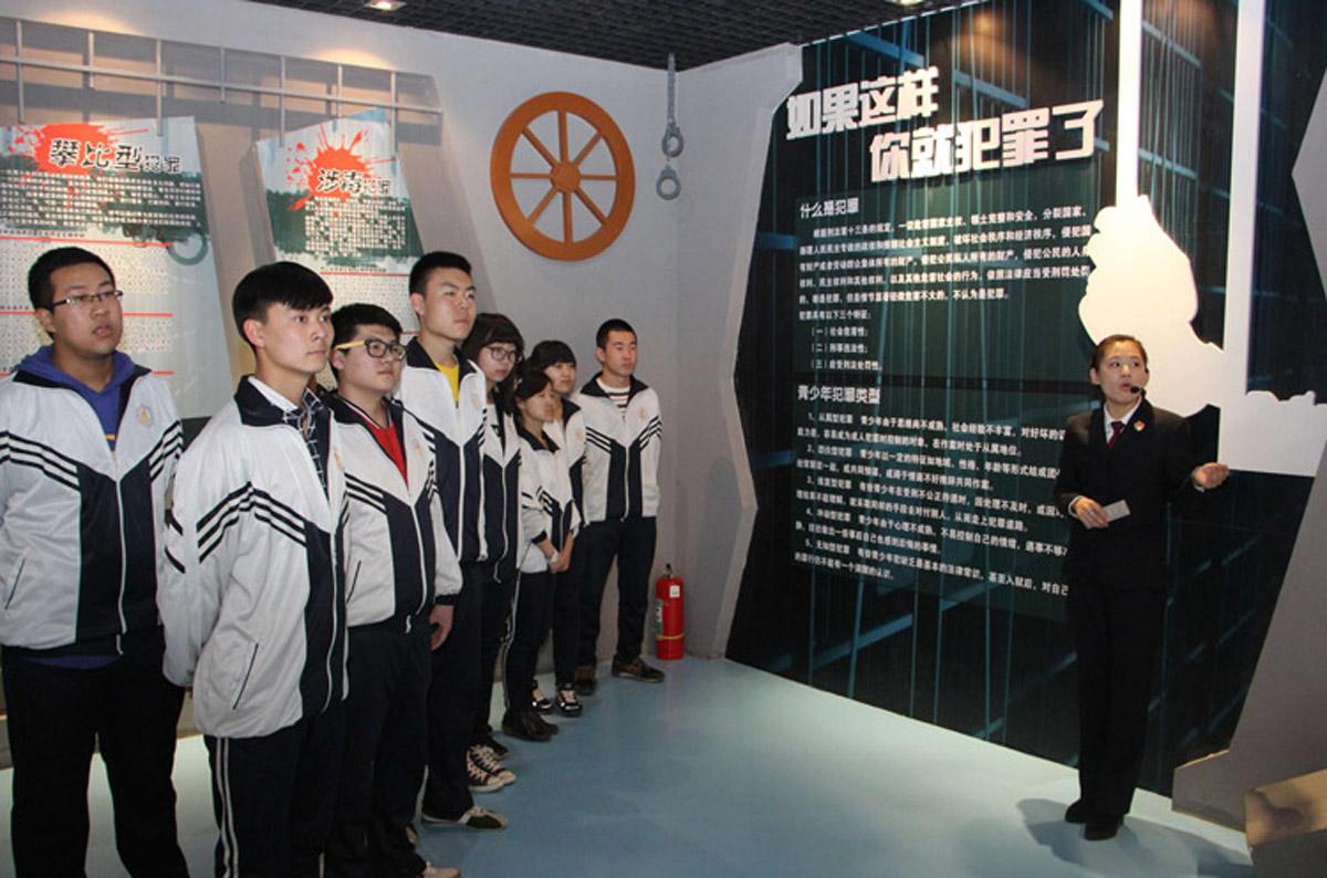 泸定安全体验青少年法制教育体验馆