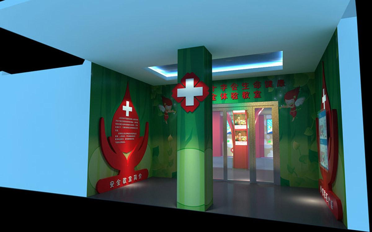 高县安全体验红十字生命健康安全体验教室