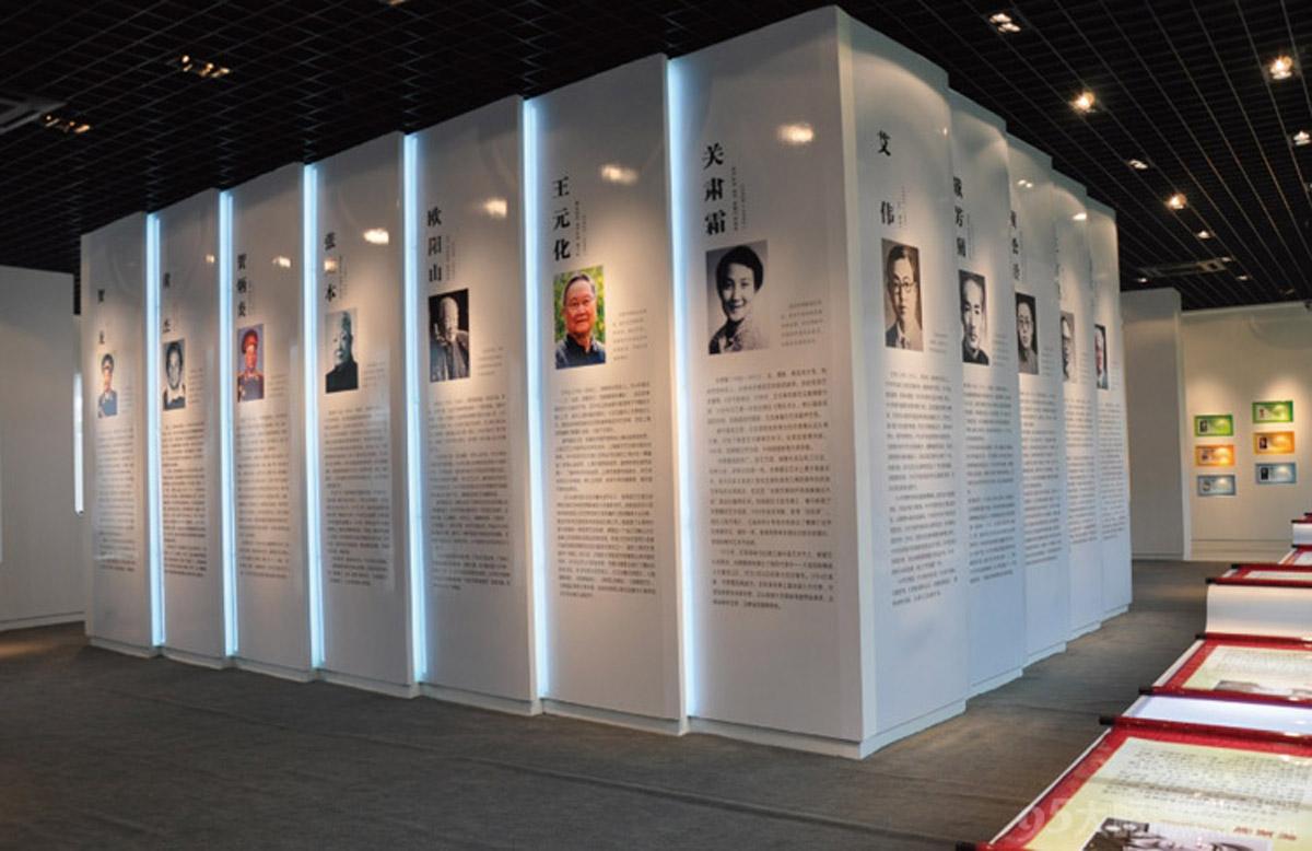 保德安全体验文化墙