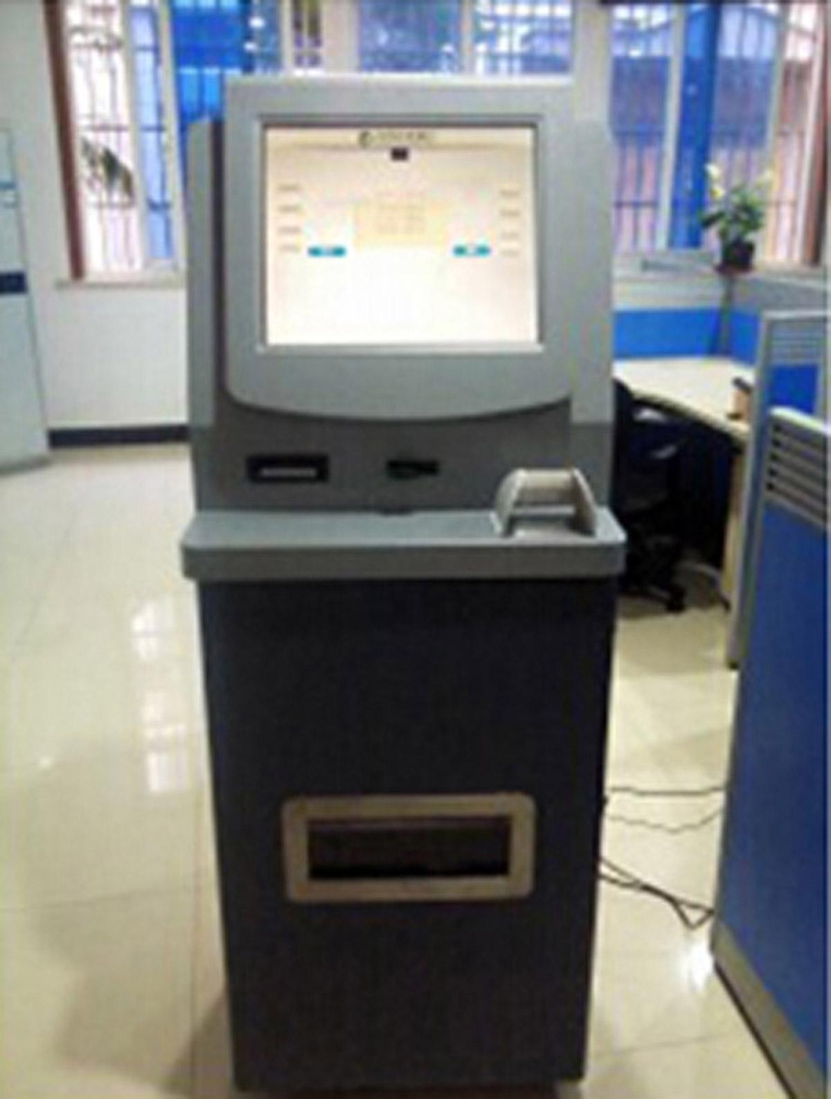 孟村安全体验模拟ATM提款操作