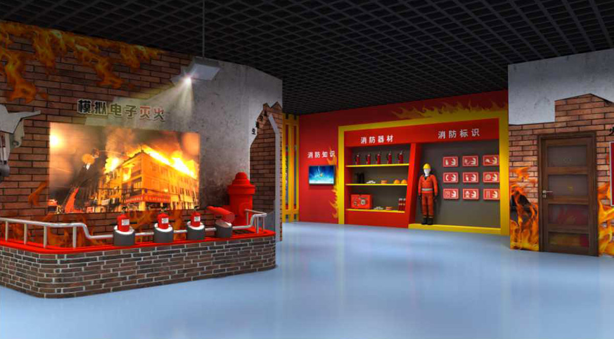 大足安全体验社区消防安全体验中心