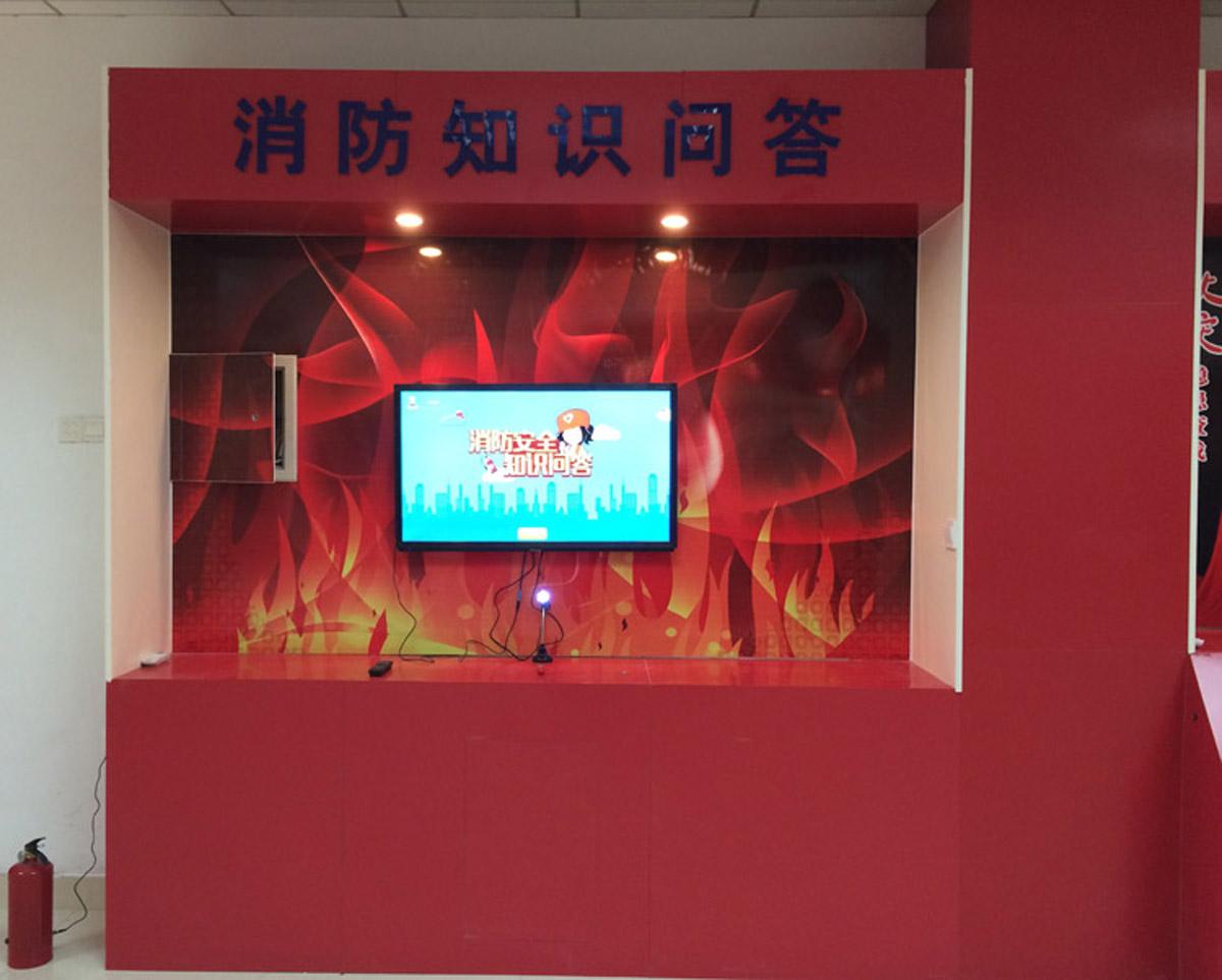阳城安全体验消防知识问答系统