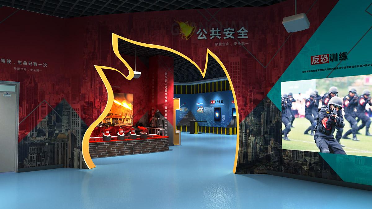 安平安全体验大屏幕模拟灭火体验设备