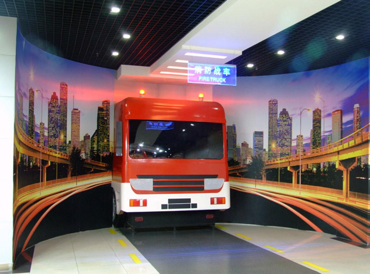 山阴安全体验模拟消防车驾驶