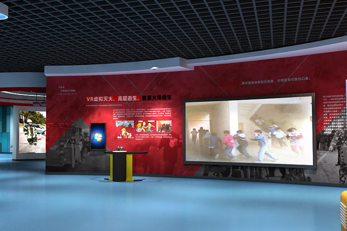 蓬安安全体验VR校园消防体验