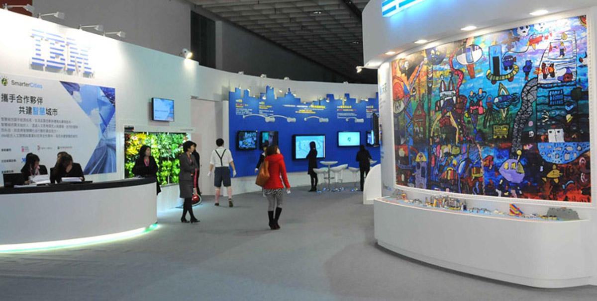 渝北安全体验智慧旅游体验馆