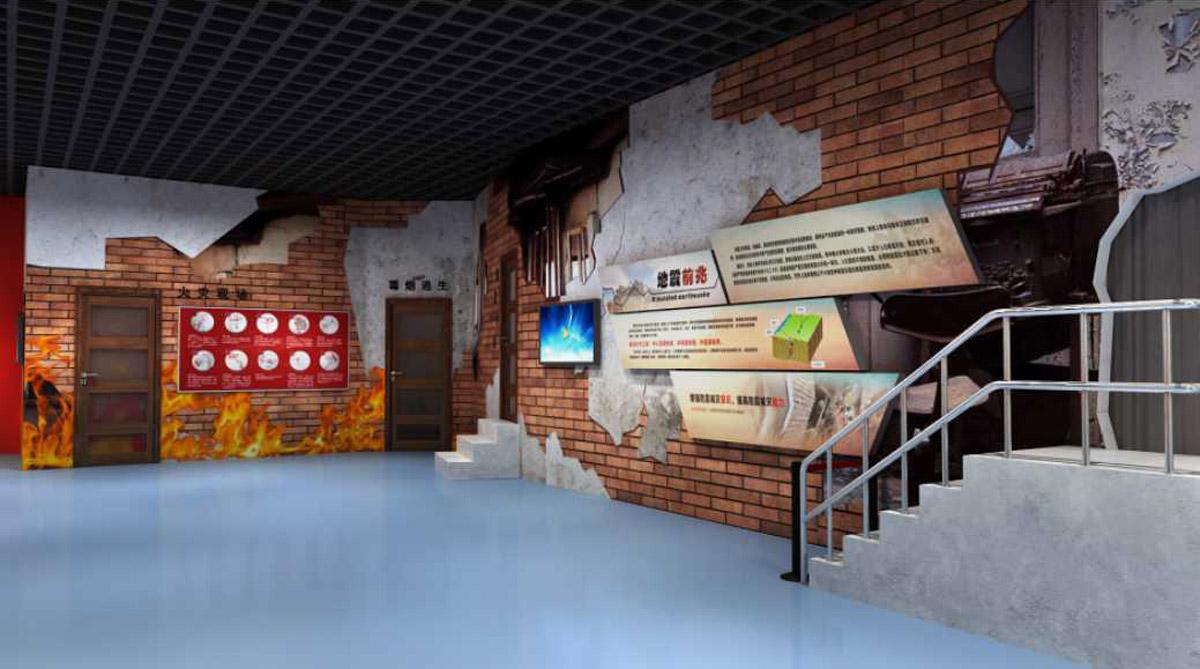 自贡安全体验地震体验屋