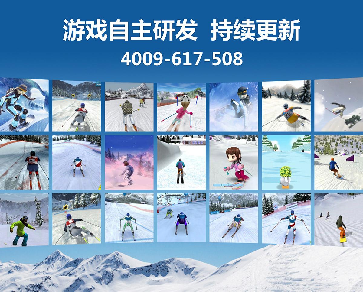 安全体验VR雪橇模拟滑雪片源持续更新.jpg