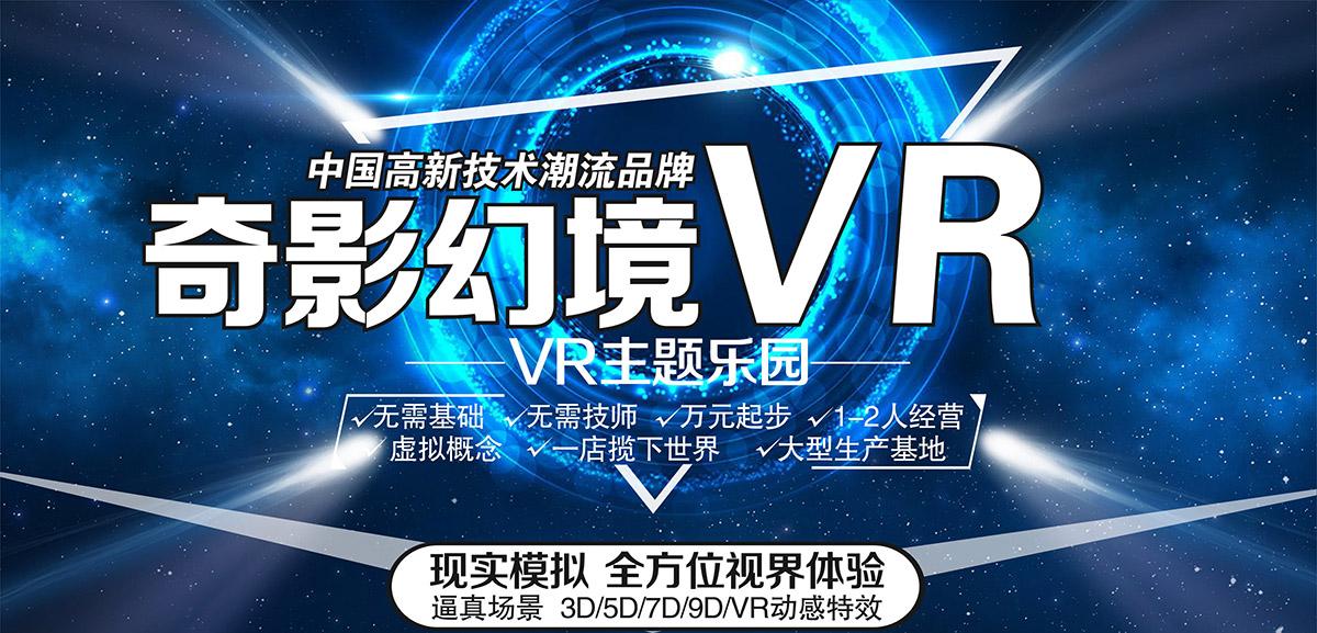 安全体验VR主题乐园.jpg