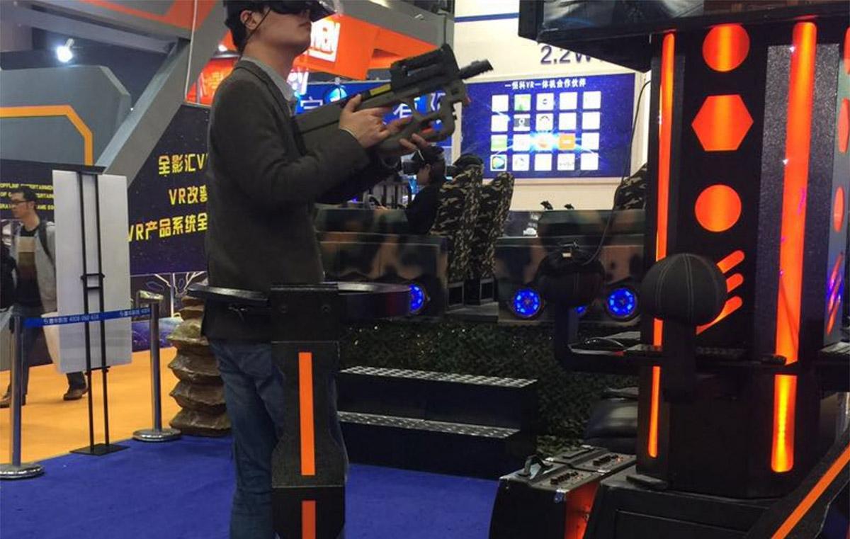 玉田安全体验VR游戏跑步机